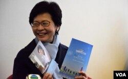 香港特首候選人林鄭月娥。(美國之音湯惠芸)