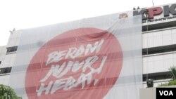 ICW menilai, pelemahan KPK sangat berbahaya dalam pemberantasan korupsi di Indonesia (foto: gedung KPK di Jakarta).