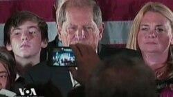 Республиканец одержал победу в штате Нью-Йорк