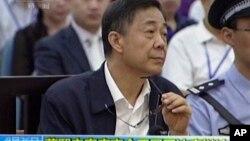 တ႐ုတ္ကြန္ျမဴနစ္ပါတီ ထိပ္တန္းေခါင္းေဆာင္တစ္ဦးျဖစ္ခဲ့သူ Bo Xilai