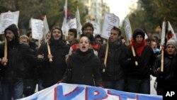 Απεργιακές κινητοποιήσεις σήμερα στην Ελλάδα