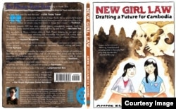 The Cambodian Grrrl and New Girl Law: Drafting a Future for Cambodia