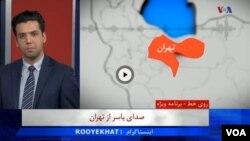 打电话参加美国之音波斯语电视节目的观众说,大多数人在压力下参加支持政府的示威
