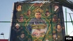 محلی در ایران با تصاویر رهبران ارشد مذهبی جمهوری اسلامی و بانی لوای فاطمیون