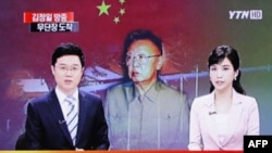 Hình ảnh trên truyền hình Nam Triều Tiên về tin chuyến đi thăm Trung Quốc của ông Kim Jong-il