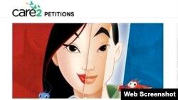 反对花木兰电影由白人主演的签名超过十万 (网站截图)