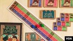 Grand Bazaar - Masaüstü oyun