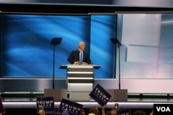 Mike Pence delivers his acceptance speech to be the Republican Party's vice presidential nominee, in Cleveland, July 20, 2016.