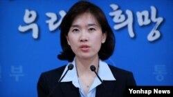 박수진 한국 통일부 부대변인. (자료사진)