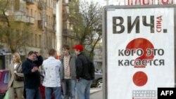Российский наркотический «ландшафт» – повод для беспокойства