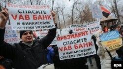 Акції протесту в Києві проти фінансової політики Національного банку України