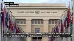 UN, Afghans Concerned Over Increase in Violence in Afghanistan