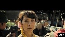 "Mišel Jo kao Aung San Su Ći u filmu ""Dama"""