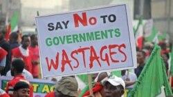 در تظاهرات در نيجريه ٣ نفر کشته شدند