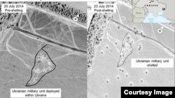 Một trong các hình ảnh chính phủ Hoa Kỳ công bố chụp từ vệ tinh cho thấy vùng đất trước khi rockết từ phia Nga bắn vào lãnh thổ Ukraine và sau khi đó