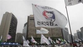 Mirne demonstracije u Seulu, 12. avgust, 2012.