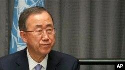 « La mutilation des jeunes filles et des femmes doit cesser pour cette génération, notre génération », a dit Ban Ki-moon (AP)