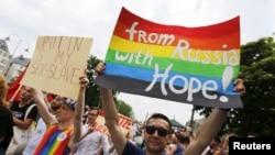 俄罗斯同性恋人士在德国西部城市科隆示威要求庇护 - 资料照片