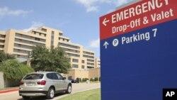 Техасская пресвитерианская больница.