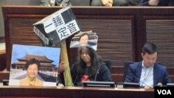 香港社民連立法會議員展示諷刺政務司司長林鄭月娥的示威道具 (美國之音湯惠芸 拍攝)