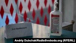 Средства дезинфекции в одной из аптек Оболоньского района Киева.