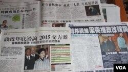 香港媒體報導梁振英宣布政改諮詢的消息(美國之音圖片)