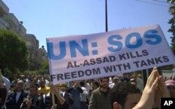 Manifestation contre le président syrien, en mai dernier