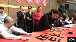台湾内政部社会司司长简慧娟挥毫(美国之音申华拍摄)