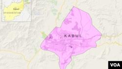 Cảnh sát thủ đô Afghanistan đã tiến hành cuộc điều tra và chiến dịch giải cứu con tin.