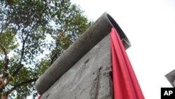 台湾获赠柏林围墙遗迹