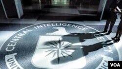 Kantor badan Pusat Intelijen AS (CIA) di luar Washington DC. Situs CIA.gov, tidak bisa dibuka hari Jumat sore akibat serangan peretas.