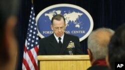 美国参谋长联席会议主席迈克•马伦上将