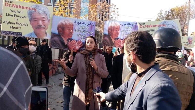 پر 'ناکامورا' د برید تر شا د پاکستان لاس دی ـ مظاهره کوونکي