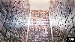 Вашингтонский музей Холокоста