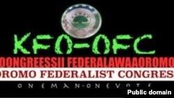 Loogoo KongirasiiFederaalistii Oromoo