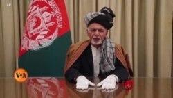 کیا افغان حکومت پریشانی کا شکار ہے؟