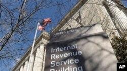 Dinas pajak AS atau IRS menghabiskan 50 juta dolar antara 2010-2012 untuk konferensi pegawai (foto: dok).