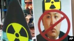 韩国民众2016年9月10游行抗议朝鲜进行核试爆。