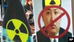 韩国民众举行示威活动抗议朝鲜核试验(2016年9月10日)