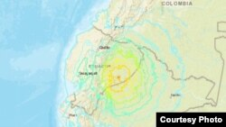에콰도르에서 규모 7.5 강진이 발생했다. (제공: 미 지질조사국)