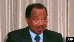 Shugaba Paul Biya Na Kasar Kamaru