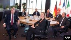 Le G7 à Lubeck en Allemagne (AFP)