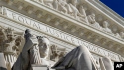 Detail of the West Facade of the U.S. Supreme Court, Washington.