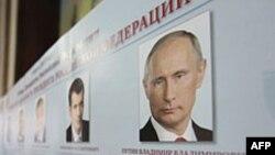انتخابات روسیه و پوتین در صدر جدول نظرسنجی های نتایج احتمالی