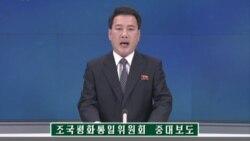 [인터뷰] 동국대 김용현 교수