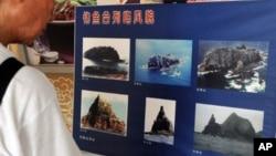 2010年9月11日一個男子在台灣中和市,台北縣在觀看有爭議的﹐日本稱為尖閣列島﹐而中國稱為釣魚島的島嶼