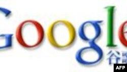 Google Çin Piyasasından Çekilebilir