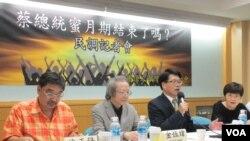 台灣民意基金會舉行蔡英文執政民調記者會