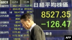 Ekspert sorğusu: 2012-də Qlobal iqtisadi dirçəliş tempi yavaşıyacaq