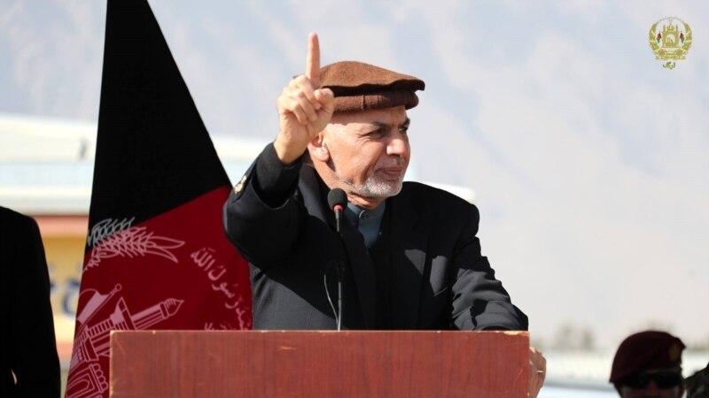 افغان مہاجرین کو آئندہ دو سالوں میں وطن واپس لائیں گے: صدر غنی